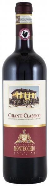 2015 Chianti Classico DOCG Gallo Nero
